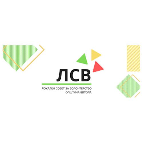 Локален совет за волонтерство Општина Битола