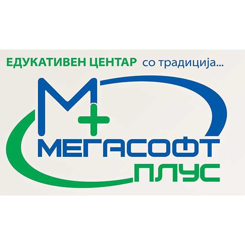 Мегасофт Битола