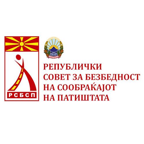 Републички совет за безбедност на сообраќајот на патиштата