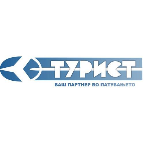 Туристичка агенција Турист превоз Битола
